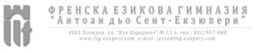 Лого на страница ФЕГ